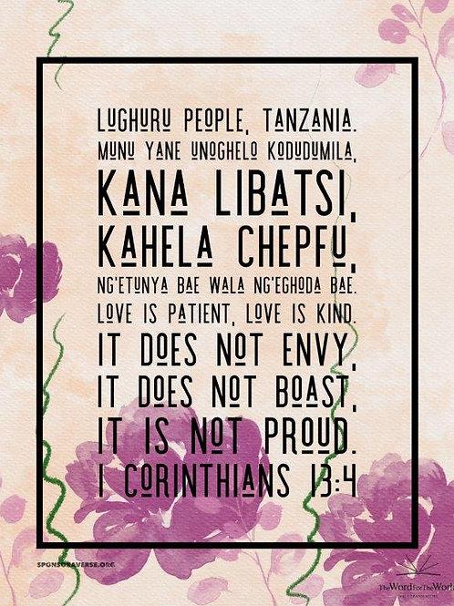 Sponsor this Verse - 1 Corinthians 13:4 - Design1