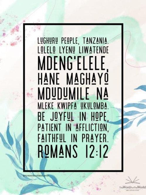 Sponsor this Verse - Romans 12:12 - Design 1