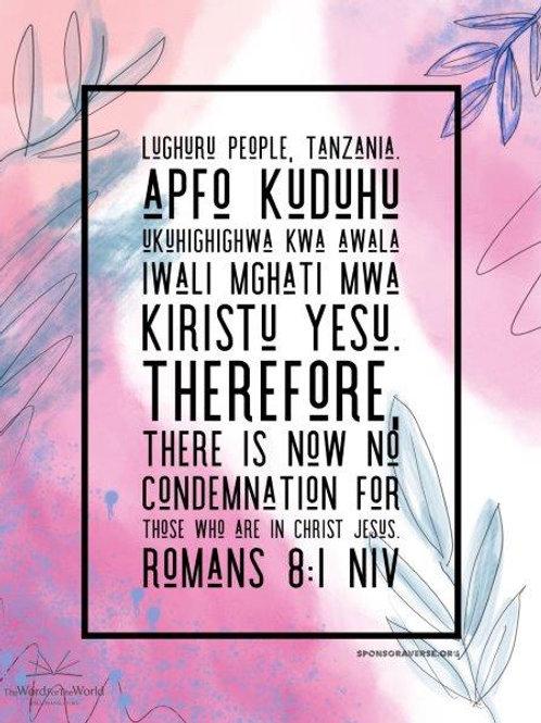 Sponsor this Verse - Romans 8:1 - Design 1