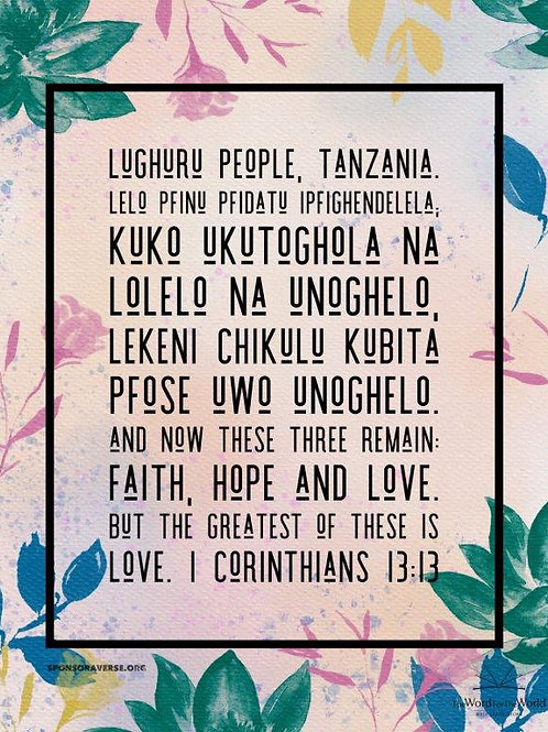 Sponsor this Verse - 1 Corinthians 13:13