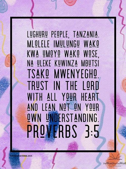Sponsor this verse - Proverbs 3:5 - Design 2