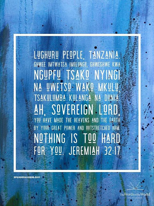 Sponsor this Verse - Jeremiah 32:17 - Design2