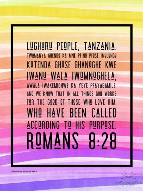 Sponsor this verse; Romans 8:28 - Design 1