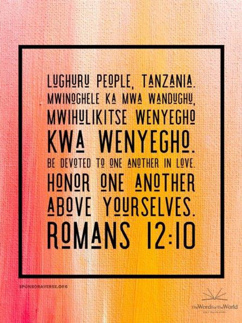 Sponsor this Verse - Romans 12:10