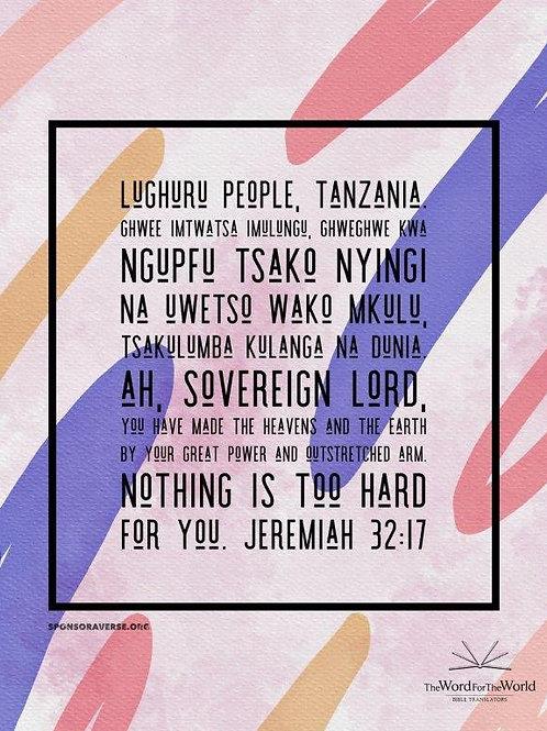 Sponsor this Verse - Jeremiah 32:17 - Design 1