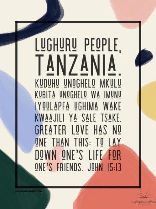 Sponsor this Verse - John 15:13