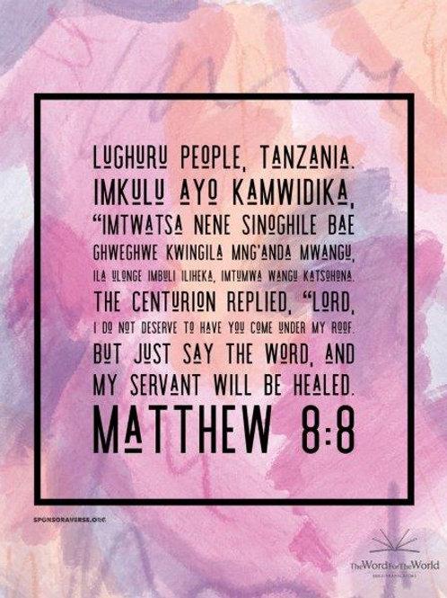 Sponsor this Verse - Matthew 8:8