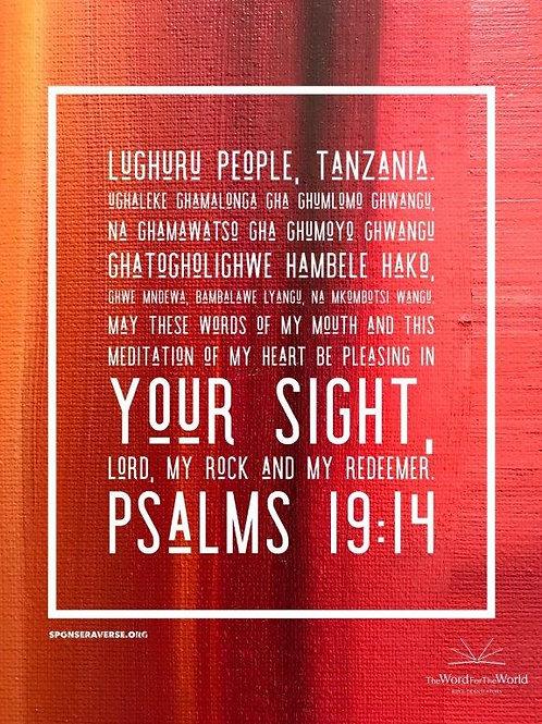 Sponsor this Verse - Psalm 19:14 - Design 2