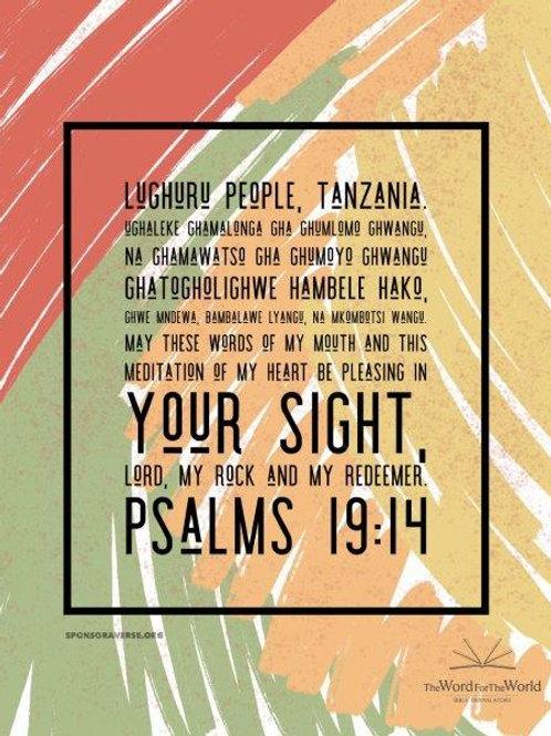 Sponsor this Verse - Psalm 19:14