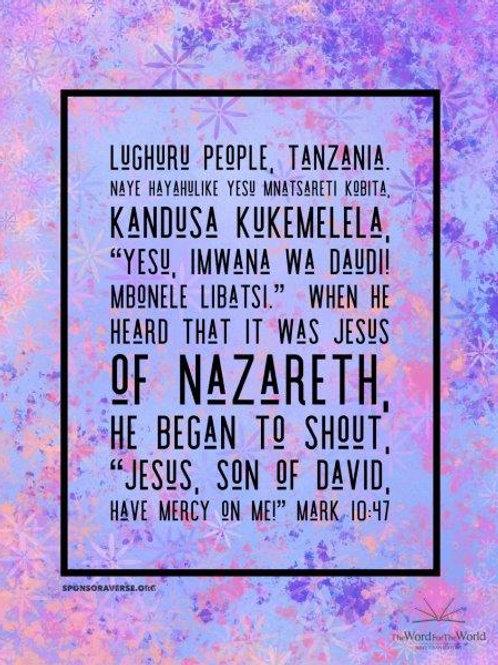 Sponsor this Verse - Mark 10:47