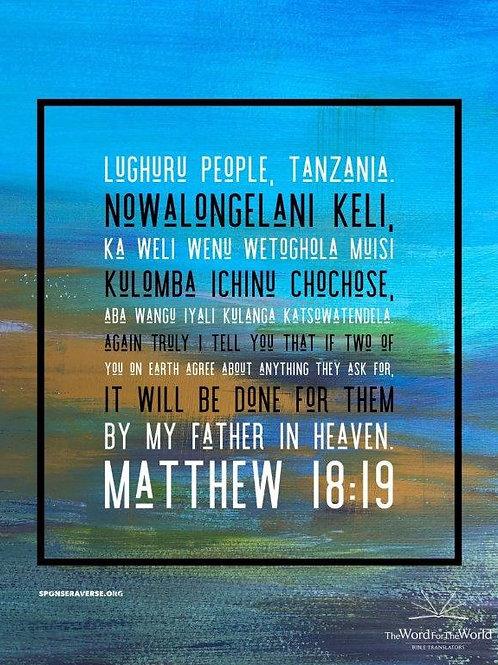 Sponsor this Verse - Matthew 18:19