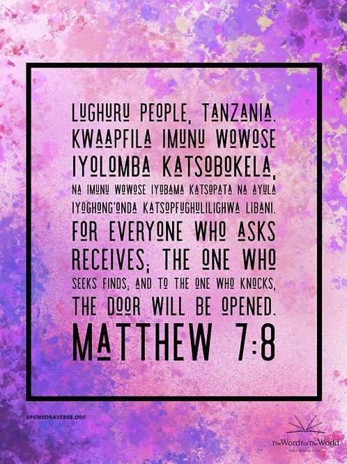 Sponsor this Verse - Matthew 7:8