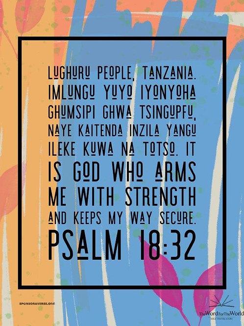 Sponsor this Verse - Psalm 18:32 - Design 2