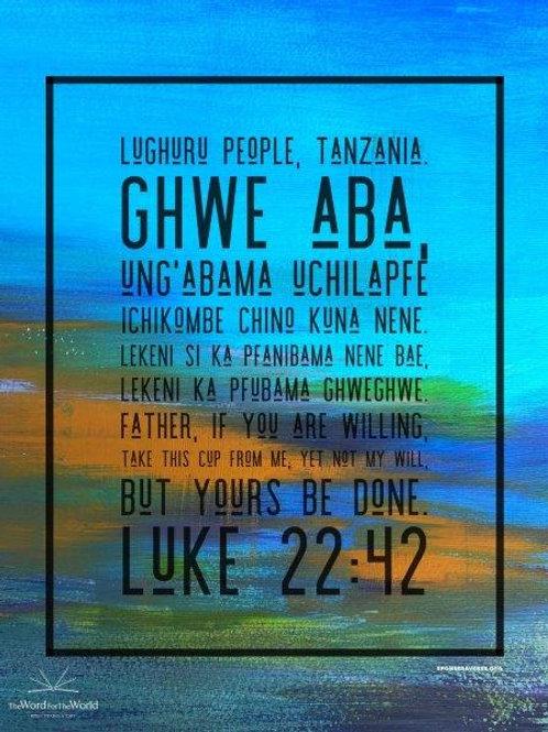 Sponsor this Verse - Luke 22:42