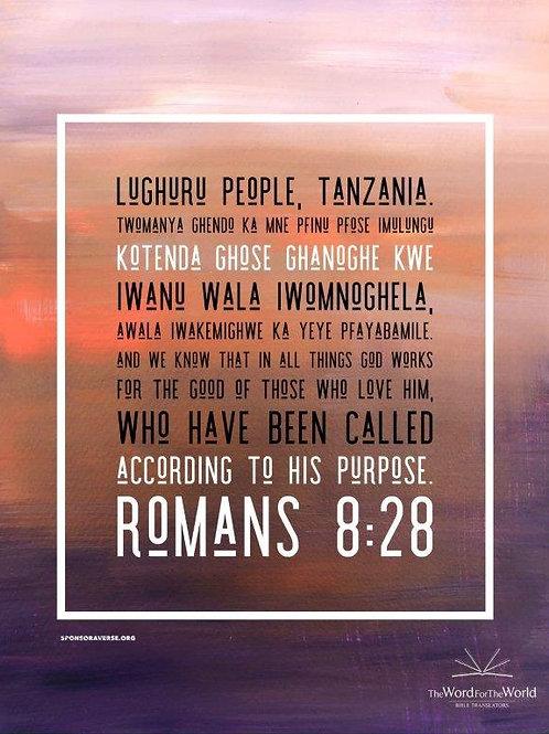 Sponsor this verse; Romans 8:28 - Design2