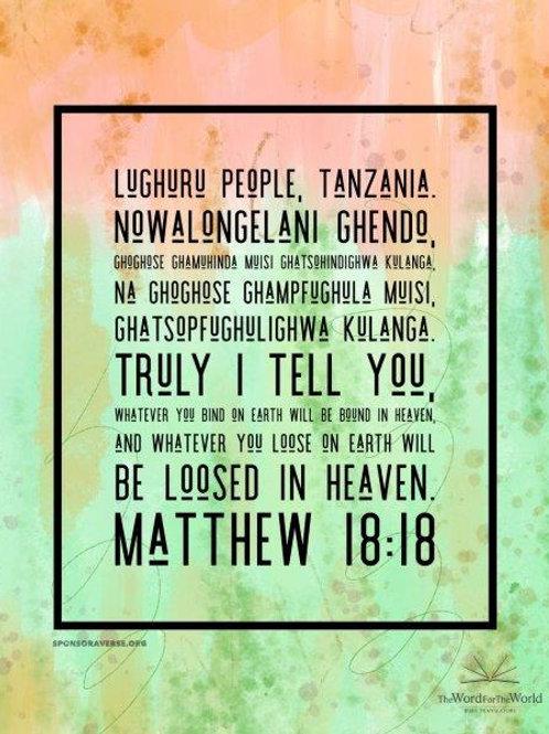 Sponsor this Verse - Matthew 18:18