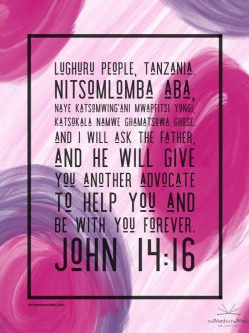Sponsor this Verse - John 14:16