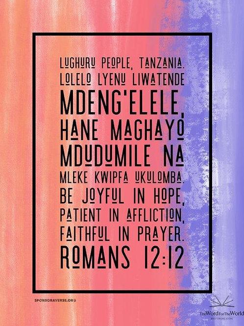 Sponsor this Verse - Romans 12:12 - Design 2