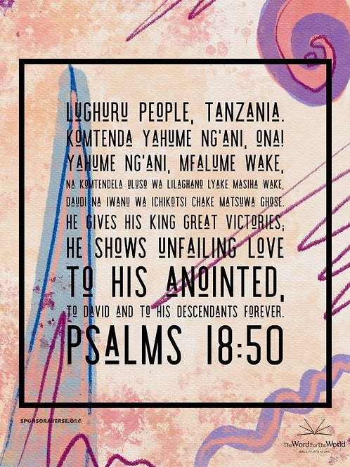 Sponsor this Verse - Psalm 18:50