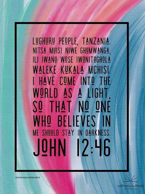 Sponsor this Verse - John 12:46 - Design 2