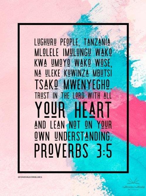 Sponsor this Verse - Proverbs 3:5 -Design 1