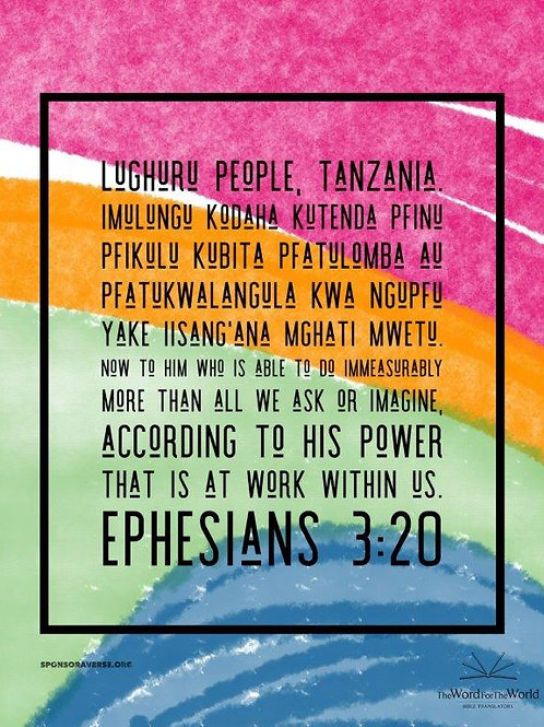 Sponsor this Verse - Ephesians 3:20