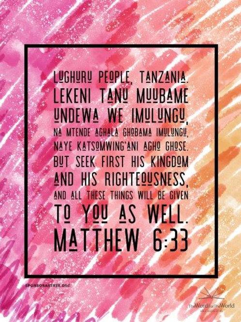 Sponsor this Verse - Matthew 6:33