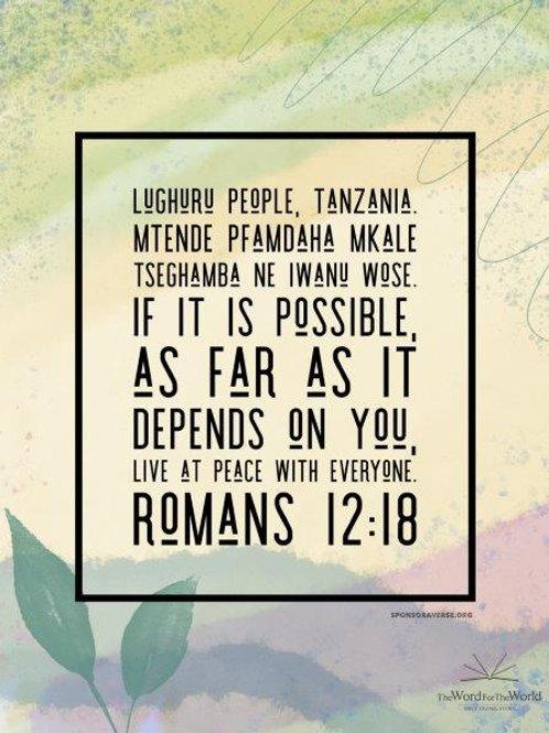 Sponsor this Verse - Romans 12:18