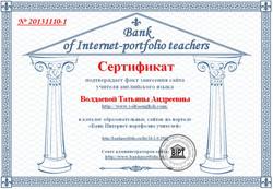 20131110-1