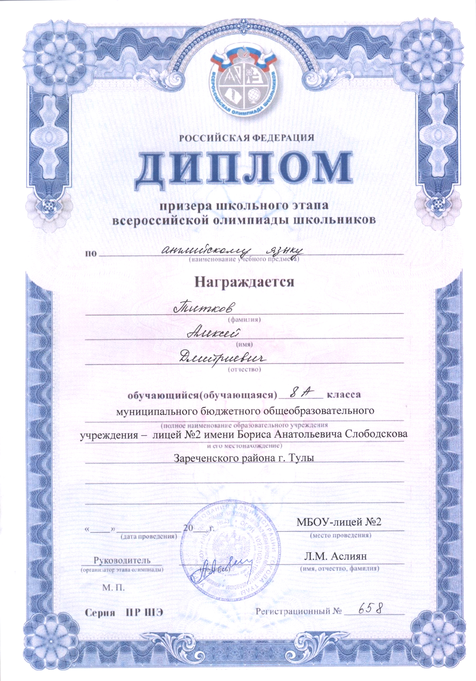 skanirovanie_069