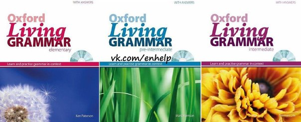 Oxford Living Grammar