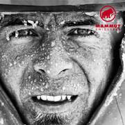 Mammut Campaign Winter 18/19 Dani Arnold, Helmckenfalls