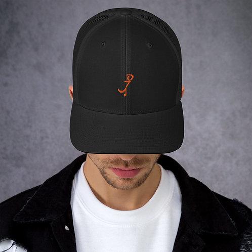 Little Guy Hat