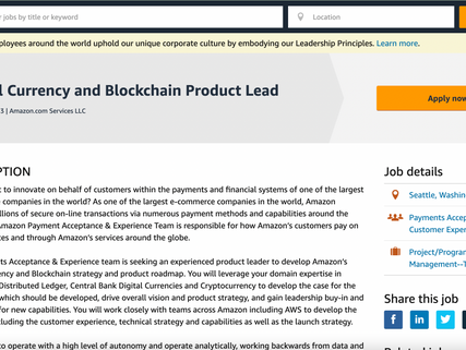 Amazon Cryptocurrency Product Lead Job Posting Sparks Bitcoin Price Surge