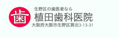 Uedashika_logo.png