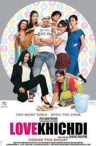 The Ek Alag Mausam Full Movie Kickass Download