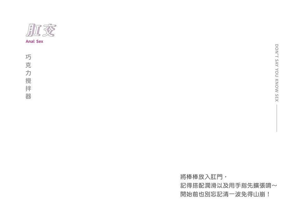 網頁排版_工作區域 1 複本 8.jpg