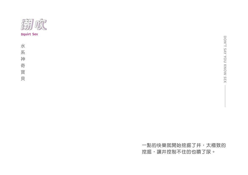 網頁排版_工作區域 1 複本 6.jpg