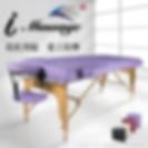 夢之大地進口摺疊按摩床專賣店-iMASSAGE櫸木系列按摩美容床‧通用5公分海綿床墊