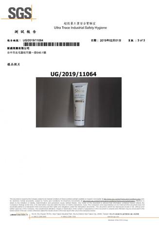 愛閃耀ishine_SGS檢驗報告-溫感煥膚卸洗膠_頁面_3-800x1132