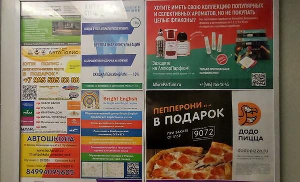ОРЕХОВО-БОРИСОВО Июль 2020г..jpg
