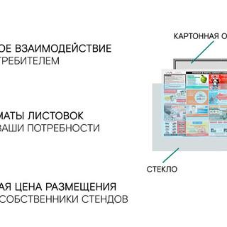 ИНФОГРАФИКА-ДЖПГ.jpg
