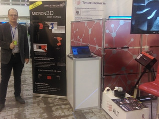 SMARTTECH3D UNIVERSE 5MPix WITH VISIT ON THE FAIR IN UKRAINE