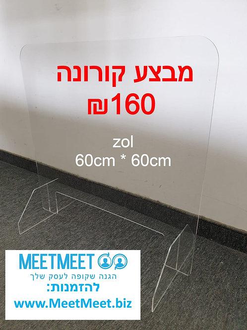 דגם ZOL דגם פשוט ללא הדבקה לשולחן -ב3 גדלים לבחירה