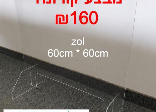 zol 60 60 Moda 2.jpg