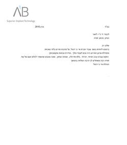AB דיגיטל