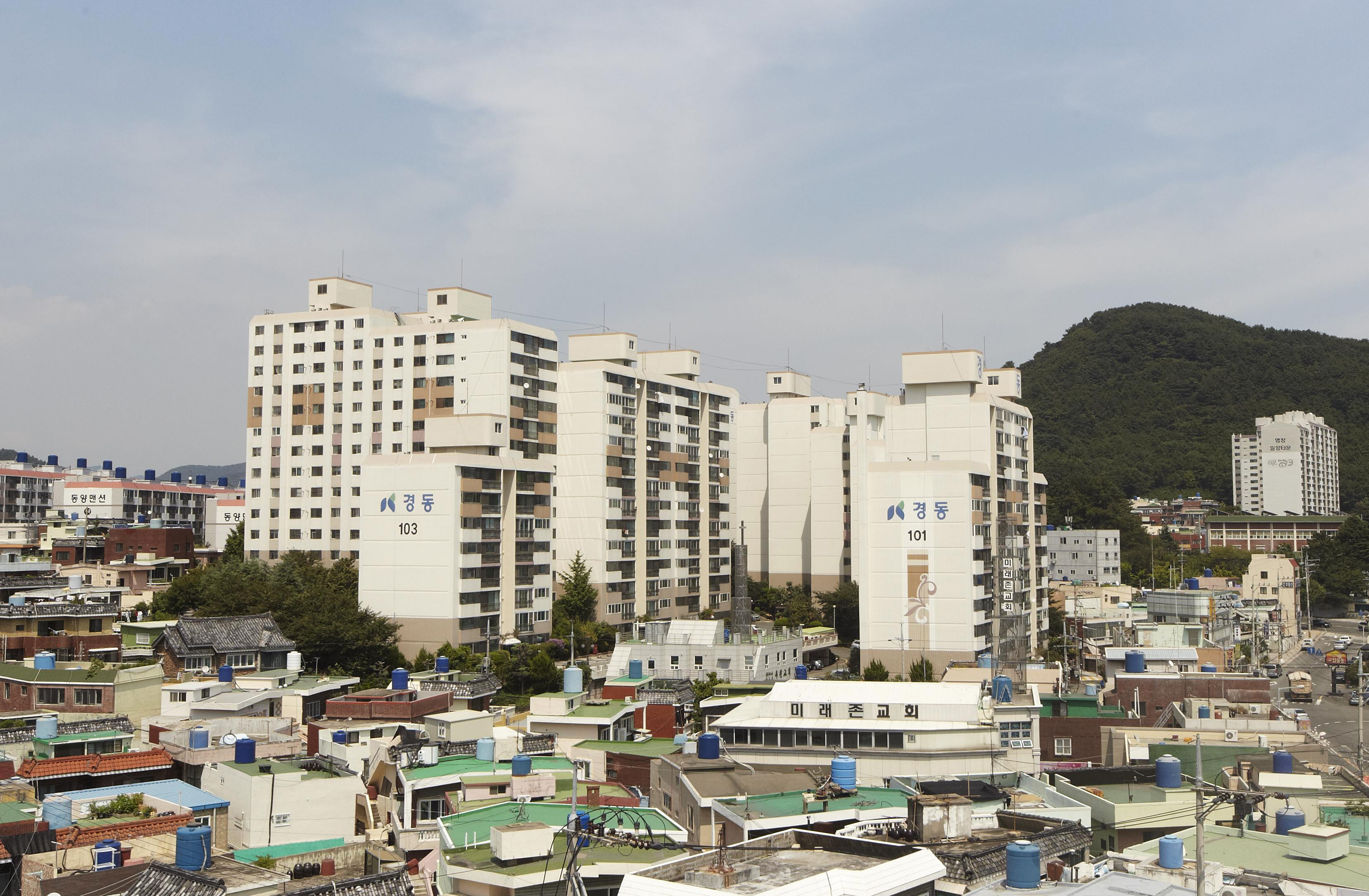 명장동 경동아파트 (1992.5)