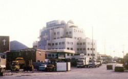 동래 봉생병원 (1989.12)