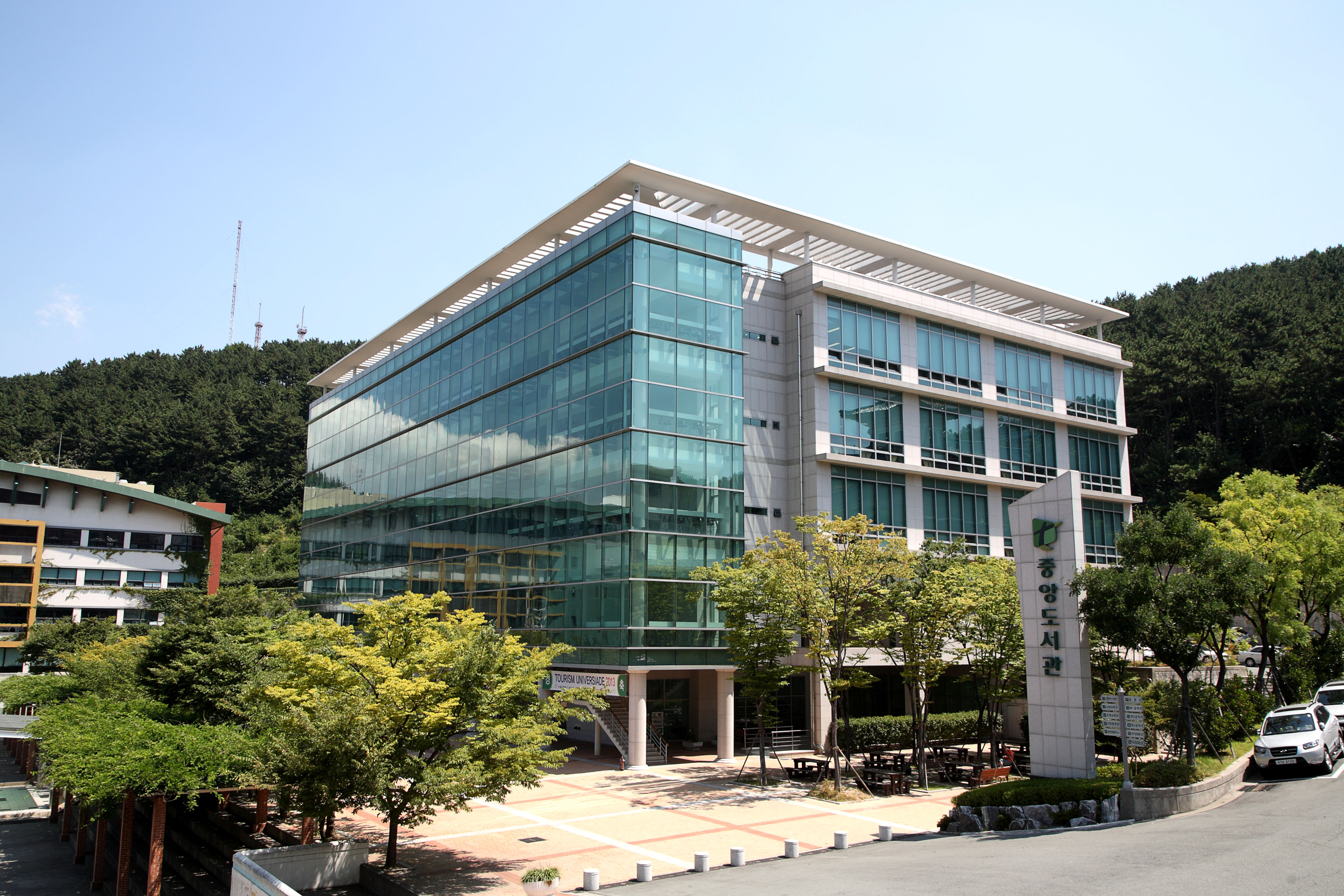 동명대학교 중앙도서관(2007.12)