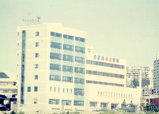 해운대 성심병원 (1990.9)